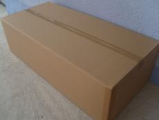 Faltkarton 1100x500x300mm 2-wellig braun