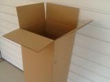 Faltkarton 370x370x1050mm 2-wellig braun