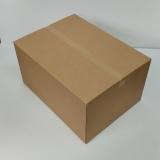 RESTPOSTEN: Faltkarton 615x505x435mm 2-wellig braun
