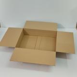 Faltkarton 640x550x80-160mm 1-wellig braun