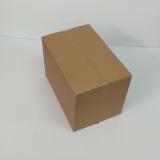 Faltkarton 580x380x380mm 2-wellig braun